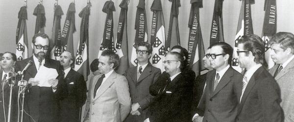 Foto: Celebração dos 40 anos da Tomada de Posse da Primeira Comissão Instaladora do Instituto Politécnico de Vila Real