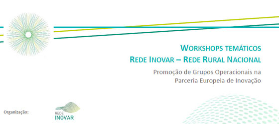 banner: Inovar março 2014