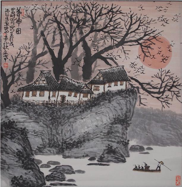 Foto: Pintura chinesa Liu Wenting